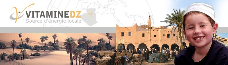 Ghardaia - INSTITUTIONS