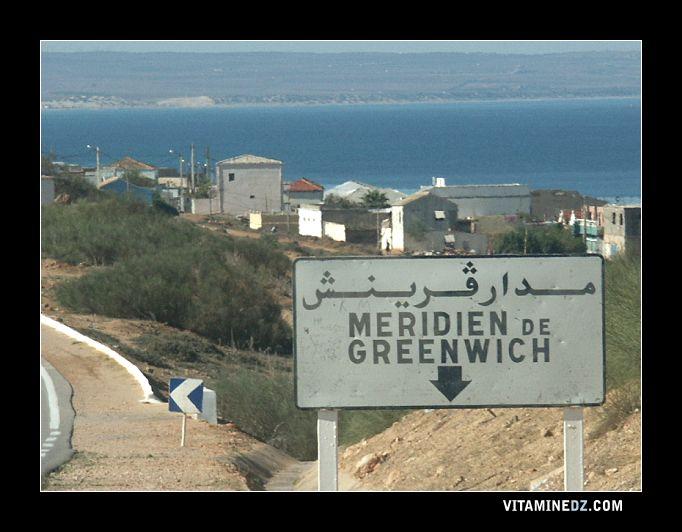 صور من مستغانم 824-le-meridien-de-greenwich-a-stidia-plage