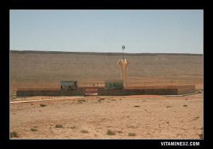 Le lieu de la Bataille de Tazina à coté de Oued Tazina