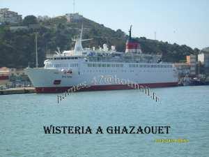 باخرة نقل المسافرين بميناء الغزوات
