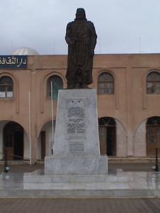 مدخل دار الثقافة لمدينة تيسمسيلت