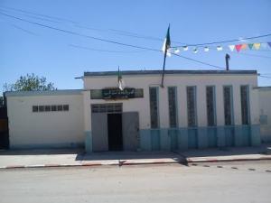 مقر بلدية عين البرج