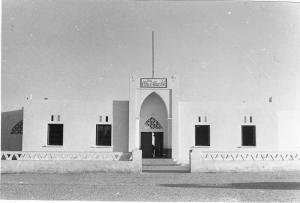 المدرسة الإبتدائية خربوشي لحسن بمدينة قنادسة (سنة 1963)