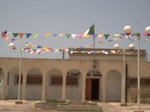 المكتبة العمومية لبلدية السوارخ