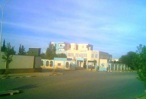 المستشفى المركزي لمدينة
