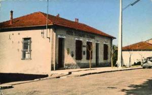 صورة قديمة لدار بلدية بومرداس