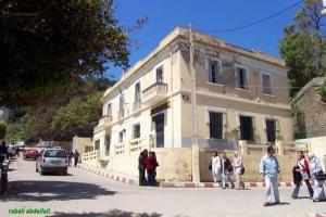 مقر البلدية السابق