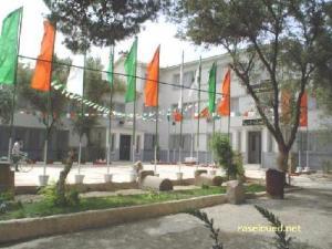 دار بلدية راس الواد