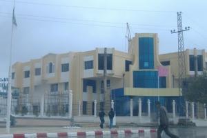 مركز البريد لمدينة برج بوعريريج