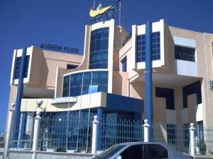 مركز البريد بوسط مدينة برج بوعريريج