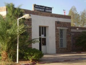 مطار تاخمالت