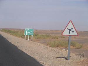 الطريق المؤدي إلى مطار ولاية إليزي