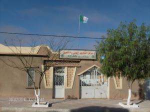 معهد التكوين المهني لبلدية