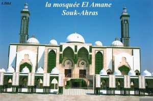 la mosquée El Amane de Souk-Ahras