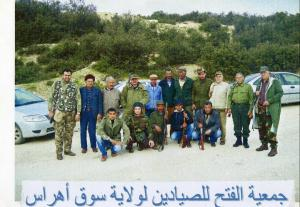 جمعية الفتح الصيادين بولاية سوق أهراس