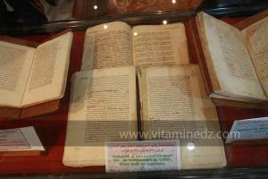 Manuscrit de Mohamed El Ghomari, intitulé Commentaire du \