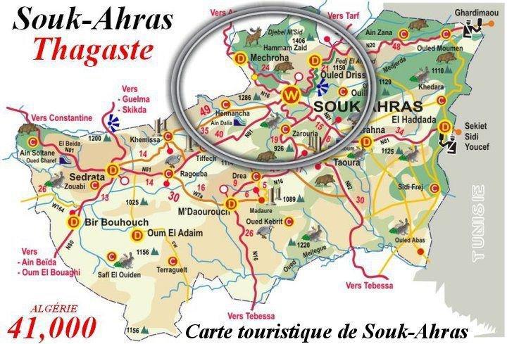 خريطة سياحيةلولايةسوقأهراس