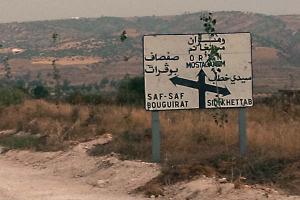 Route vers Sidi Khettab
