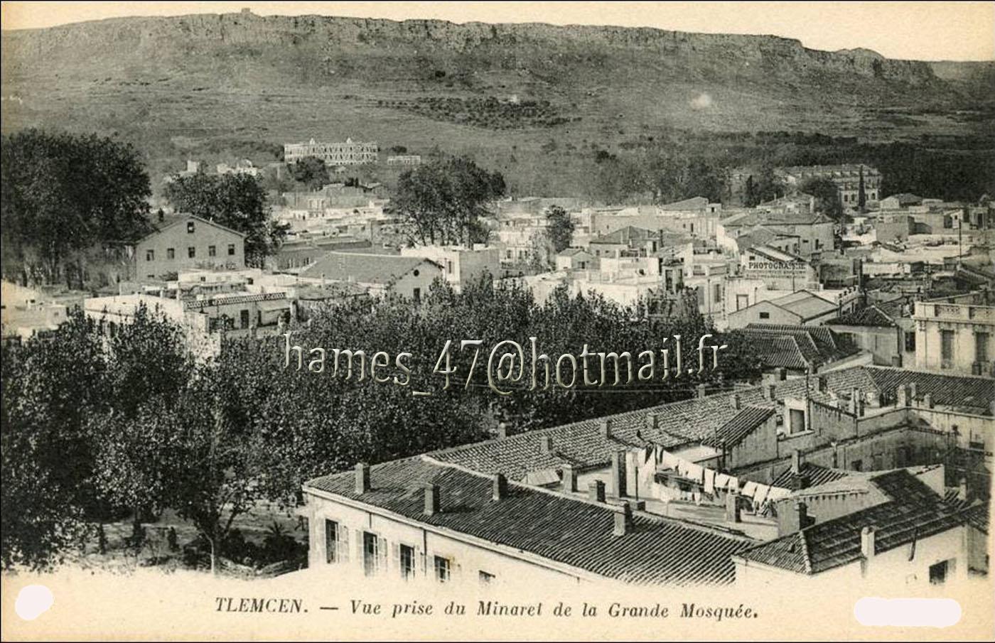 Tlemcen centre ville for Centre du plateau piscine