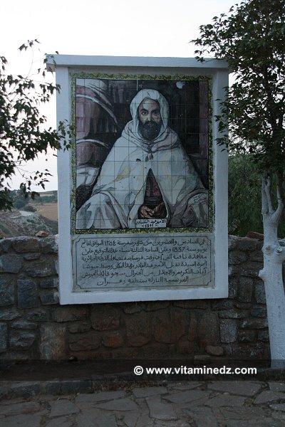 Fresque repr�sentant l'emir au village portant son nom