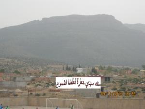 جبل الثورة