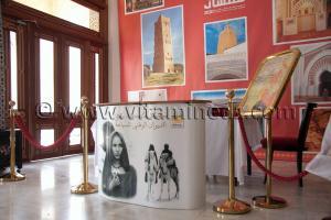 Hôtel 4 étoiles Tlemcen Les Zianides