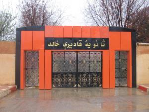 مدخل ثانوية قاديري خالد بالسوقر