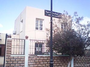 بلدية سيدي الربيع