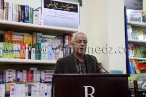 Hamid Grine à Tlemcen faisant la promotion de son dernier roman Sur les allées de ma mémoire, Editions Casbah