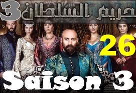 Harim Soltan Saison 3  Episode 26