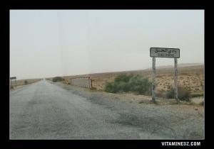 Oued El Khneg à la sortie de Bensrour