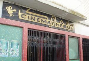 Constantine - Cinémathèque En-nasr: La réhabilitation traîne