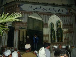 la zaouia de coranique de sidi el cheikh amokrane ath zellzl