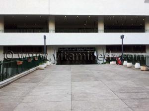 Ecole Nationale superieure de tourisme, Hotel El Aurassi Alger