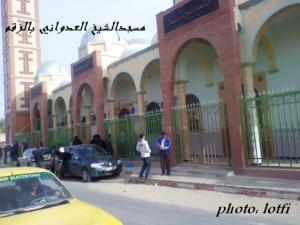 مسجد الشيخ العدواني بالزقم