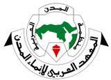 Constantine abritera le 17ème congrès des villes arabes