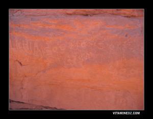 Gravures berberes à Lichta .