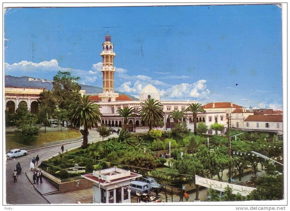 Cpsm algerie tizi ouzou la mosqu e rezki cherfaoui for Carrelage monocouche tizi ouzou