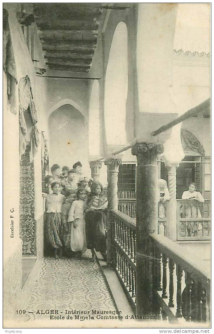 Algerie alger interieur mauresque ecole de mme la comtesse for Interieur algerie