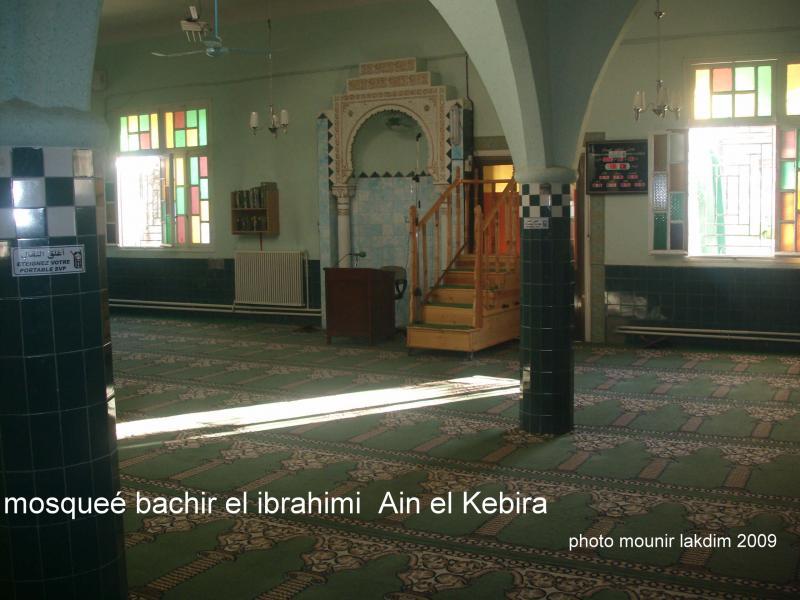 mousqu�e bachir el ibrahimi ( interieure)