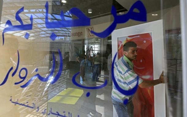 أول مركز تجاري بالجزائر باب الزوار
