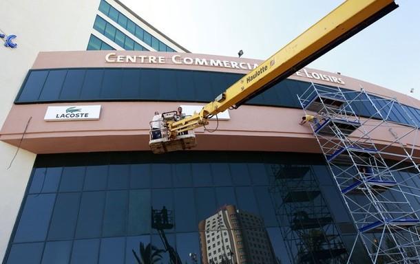 Ouverture du nouveau centre commercial bab ezzouar alger - Nouveau centre commercial roncq ...