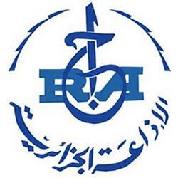 Tindouf - La radio locale sensibilise sur l'Environnement