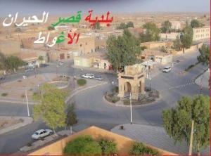 بلدية قصر الحيران