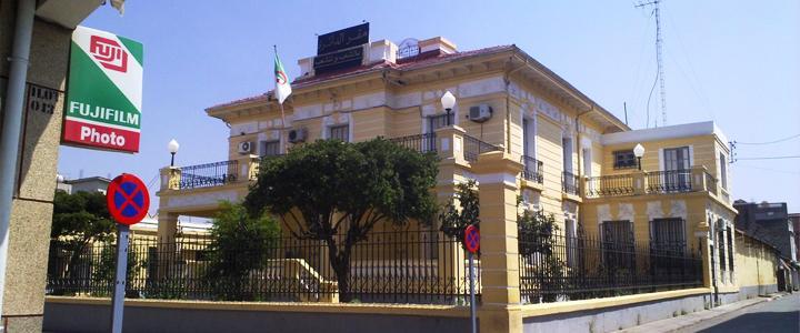 Site officiel de la Da�ra de Hadjout