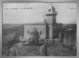 مسجد سيد الناصر