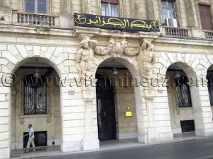 Bel immeuble colonial de la Banque d\'Algerie � Alger