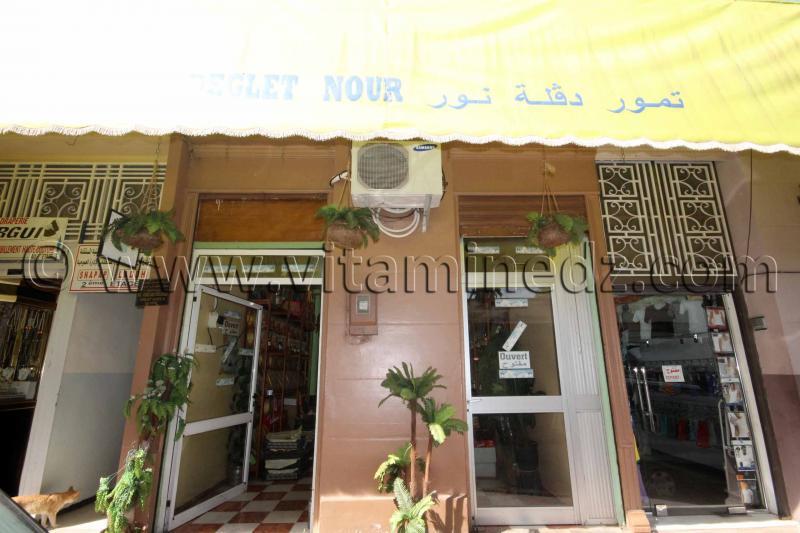 Vente de Dattes en gros et au d�tail � Tlemcen  Tolga, Deglet Nour, premier choix