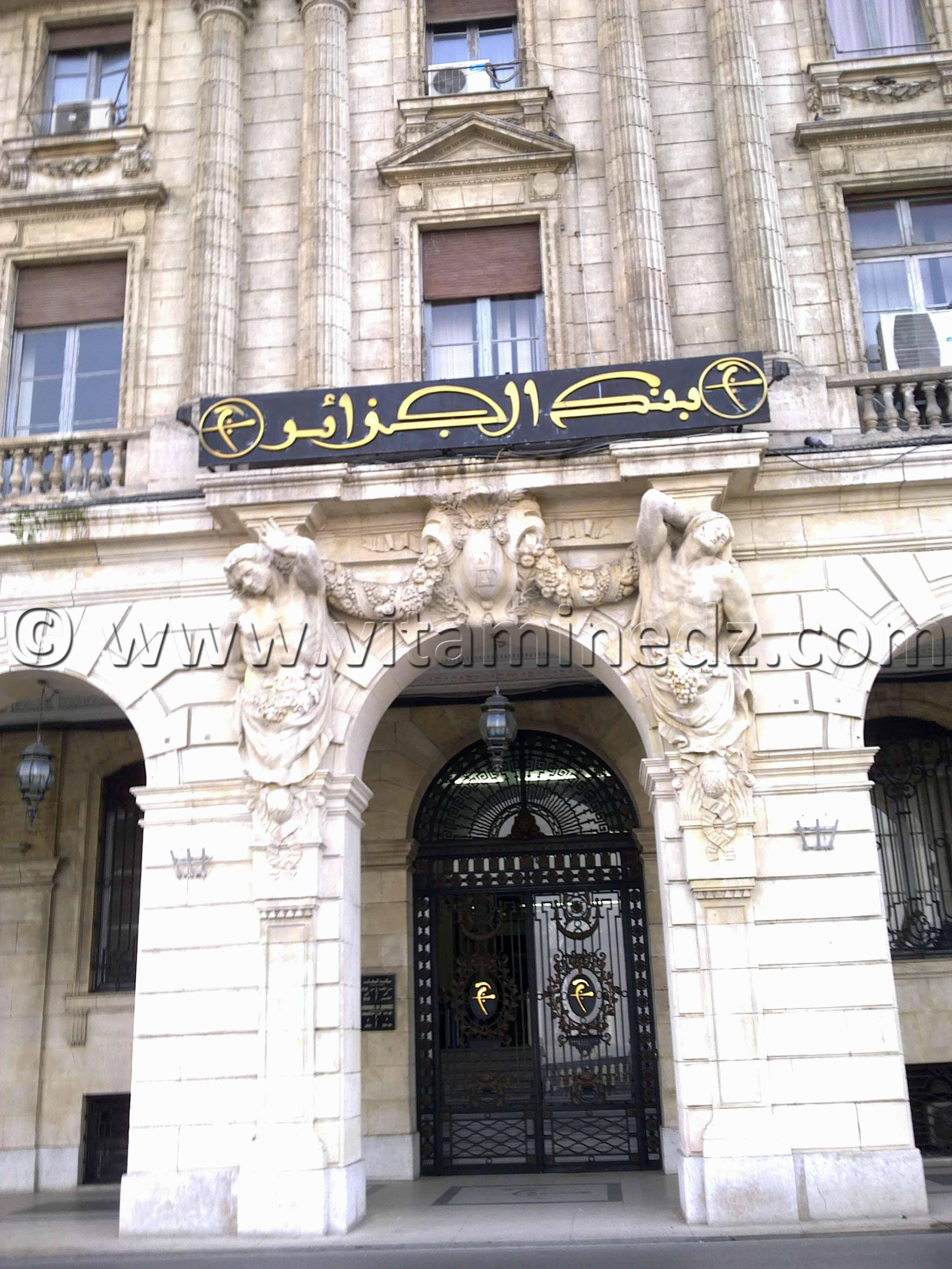 Division international de la badr alger centre for Banque exterieur d algerie