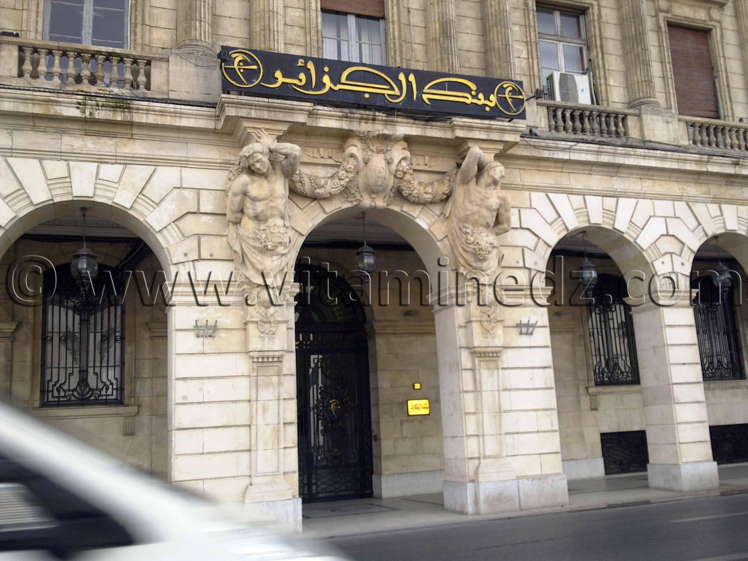 Photos banque d 39 algerie alger la blanche alger for Banque exterieur d algerie
